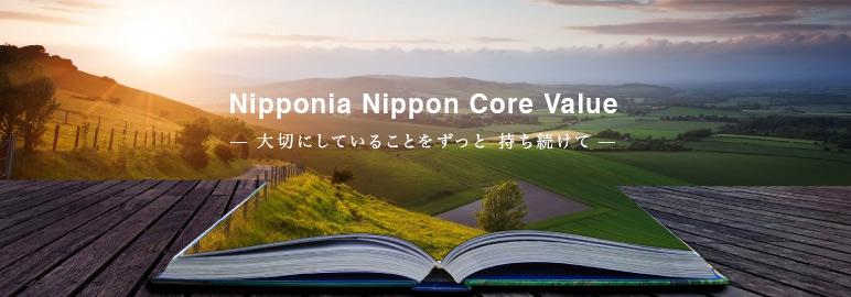 Nipponia Nippon Core Value — 大切にしていることをずっと 持ち続けて —