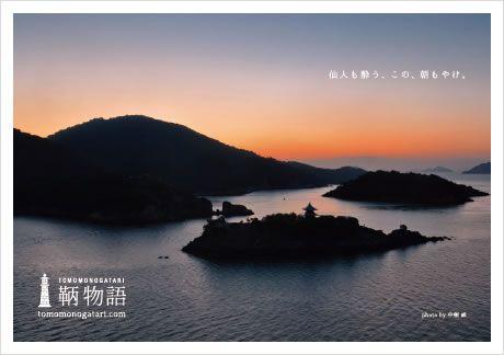 img_postcard2