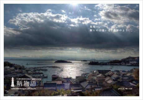 img_postcard4