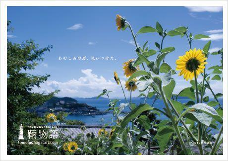 img_postcard7