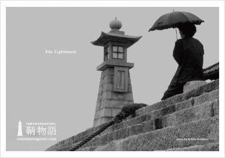 img_postcard8