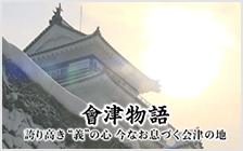 「福島中央テレビ」特番放送