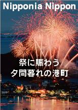 鞆の浦弁天島花火大会