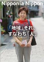 鞆の浦さくらホーム 羽田冨美江さん