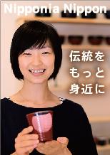 会津漆器 工房鈴蘭 鈴木あゆみさん