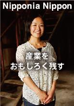 醤油ソムリエ 黒島慶子さん
