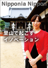 多聞寺 藤本奈々恵さん