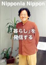 カフェスロー 吉岡さん