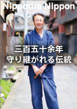 鞆酒造株式会社 岡本純夫さん