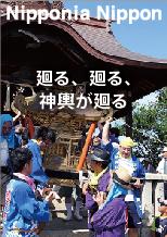 淀媛神社例祭
