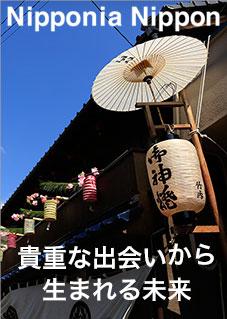 「秋祭りと「鞆の浦まちづくり塾」」