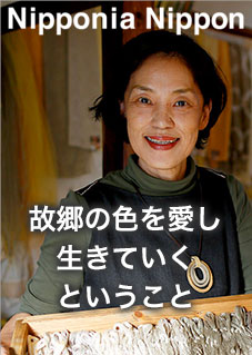 オリーブ染め工房「木の花」高木加奈子さん