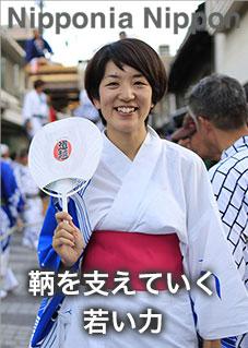 鞆の浦まちづくり塾実行委員会代表 羽田知世さん