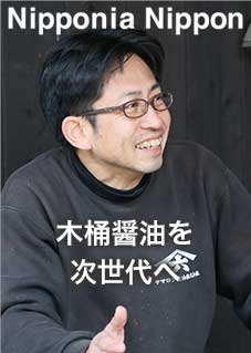 ヤマロク醤油  山本康夫さん